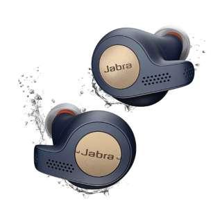フルワイヤレスイヤホン Elite Active 65t Copper Blue 100-99010000-40 [リモコン・マイク対応 /ワイヤレス(左右分離) /Bluetooth]
