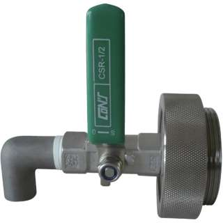 アクアシステム SUS製ドラム缶用コック DMY-20(G2側 大栓専用)