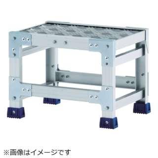 アルインコ 作業台(天板縞板タイプ)1段 天板寸法500×400mm高0.25m