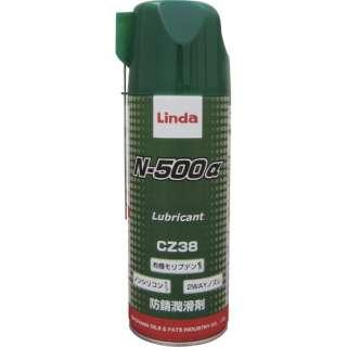Linda 防錆潤滑剤N-500α 420ml