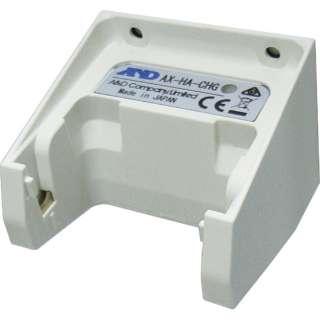 A&D MPA用充電ハンガー AX-HA-CHG
