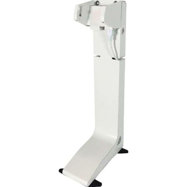 A&D MPA用充電スタンド(1台用) AX-ST-CH-A1