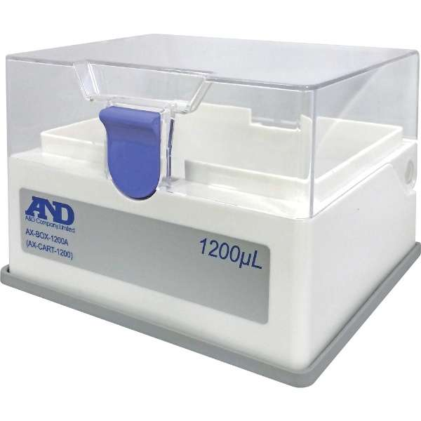 A&D 空ボックス(ロック付き)1200μL用 AX-BOX-1200A