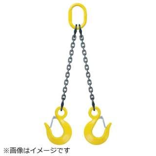 キトー アイタイプダブルスリング スリングフック仕様 7MM×1.5M