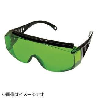 OTOS 一眼型遮光メガネ オーバーグラス #3