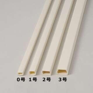 テープ付きモール 1号 ミルキー 2m×1本 DZ-PMT12mW ミルキー