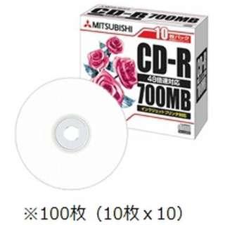 SR80PP10C データ用CD-R [100枚]