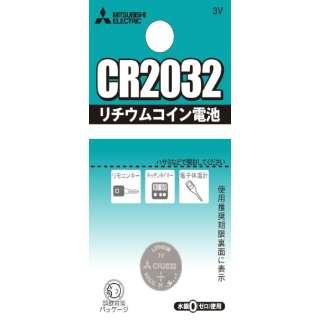 リチウムコイン電池 CR2032G