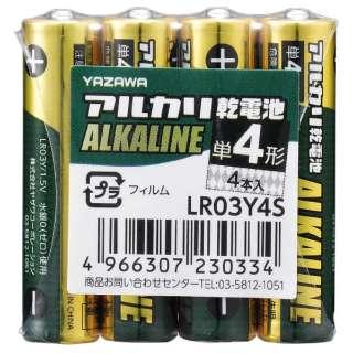 LR03Y4S 単4電池 [4本 /アルカリ]