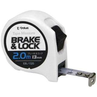 ブレーキ&ロック13 2 EBL1320