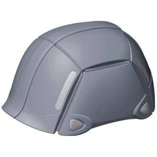 折りたたみヘルメットブルーム グレー NO.100