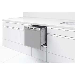 ビルトイン食器洗い乾燥機 ステンレスシルバー EW-45L1S-RA [5人用 /ミドル(浅型)タイプ]