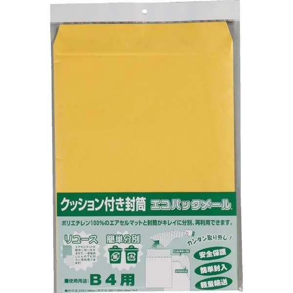 キングコーポ エコパックメール 1枚入りNO.2
