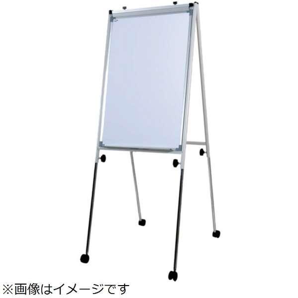 WRITEBEST フリップチャート キャスター付 900×1200mm