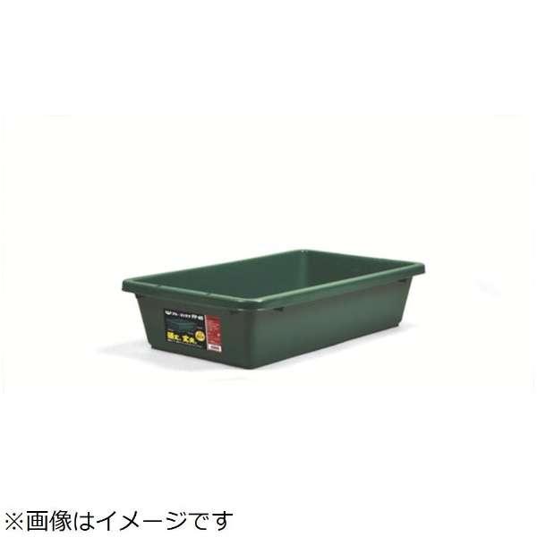 シンワ ブル・コンテナ FP-40 グリーン