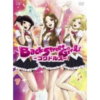 Back Street Girls -ゴクドルズ- DVD BOX 【DVD】