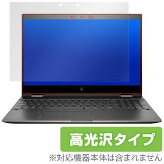 OverLay Brilliant for HP Spectre x360 15-ch000 シリーズ対応 液晶保護シート OBHPSPECTRE15CH000/1