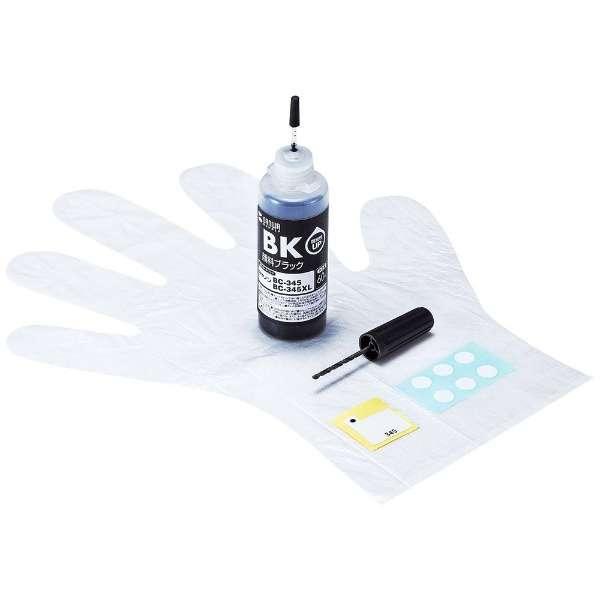 INK-C345B60S 詰め替えインク ブラック