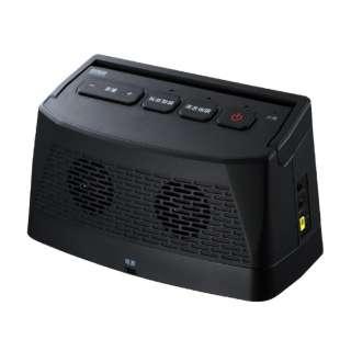 テレビスピーカー MM-SPTV2BK [防滴]