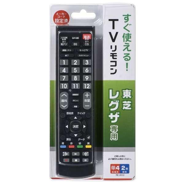 メーカー別TVリモコン 東芝レグザ用 AV-BKR01-T