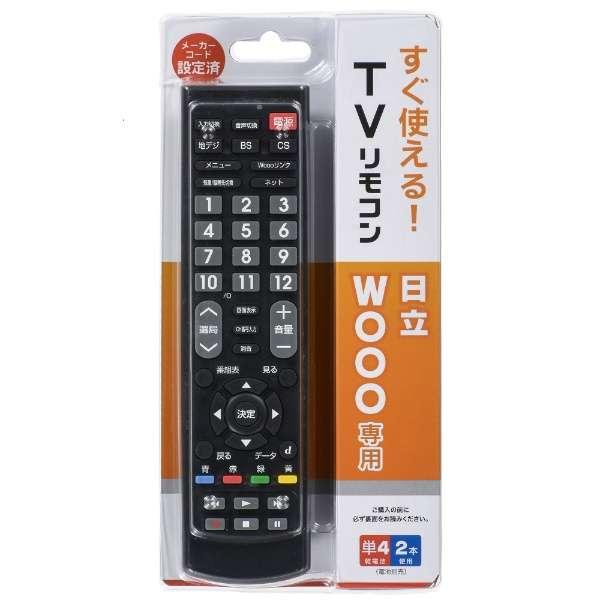 メーカー別TVリモコン 日立 AV-BKR01-H