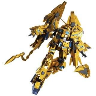 ROBOT魂 [SIDE MS] 機動戦士ガンダムNT ユニコーンガンダム3号機 フェネクス(デストロイモード)(ナラティブVer.)