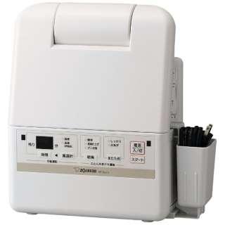 RF-EA20 ふとん乾燥機 スマートドライ ホワイト [マット無タイプ /ダニ対策モード搭載]