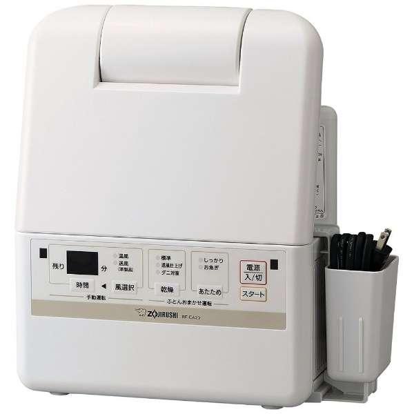 象印 ふとん乾燥機「スマートドライ」(マット無し) RF-EA20