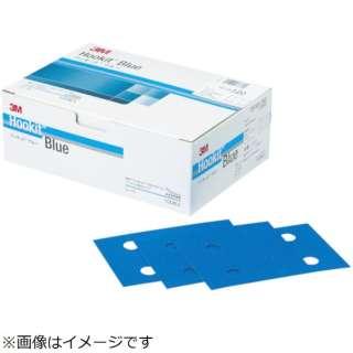 3M ブルーサンディングシートDF10 75X110mm #320  100枚入