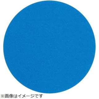 3M ブルーサンディングディスク 穴なし 外径76mm #180 100枚入り