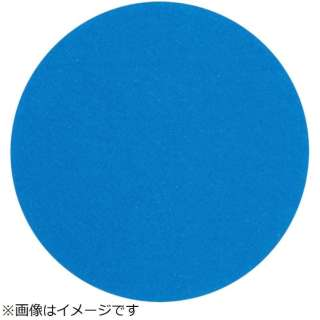 3M ブルーサンディングディスク 穴なし 外径76mm #400 100枚入り