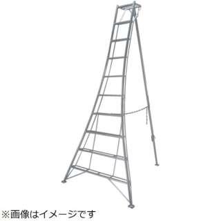 ピカ 三脚脚立GMF型 7尺