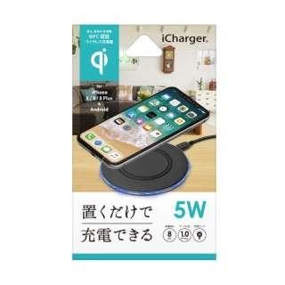 ワイヤレス充電器 Qi規格WPC認証 5W PG-QWC01BK ブラック [ワイヤレスのみ]