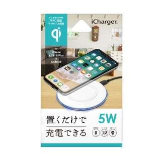 ワイヤレス充電器 Qi規格WPC認証 5W PG-QWC02WH ホワイト [ワイヤレスのみ]