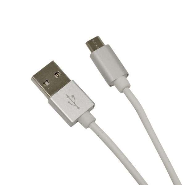 [micro USB] 充電・通信ケーブル アルミ 0.2m R02CAAM2A01SV シルバー [0.2m]