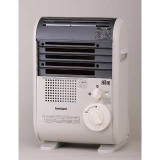 CB-GFH-2 ガスファンヒーター 風暖(カゼダン) ウォームホワイト [木造5畳まで /コンクリート7畳まで /カセットガス]