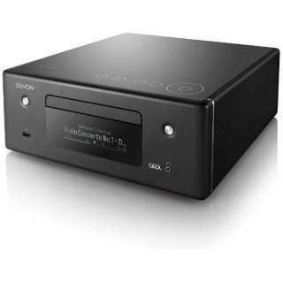 ネットワークCDレシーバー RCD-N10K ブラック [ワイドFM対応]