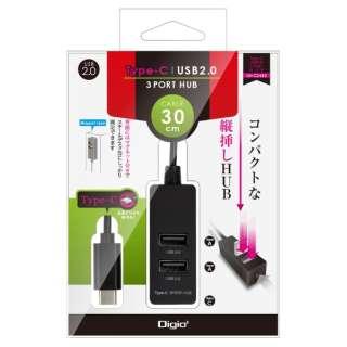 UH-C2453 USBハブ ブラック [USB2.0対応 /3ポート /バスパワー]