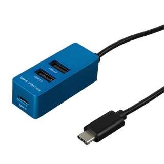 UH-C2453 USBハブ ブルー [USB2.0対応 /3ポート /バスパワー]