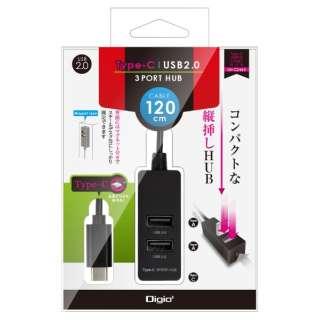 UH-C2463 USBハブ ブラック [USB2.0対応 /3ポート /バスパワー]