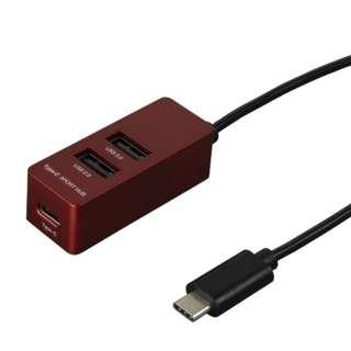 UH-C2463 USBハブ レッド [USB2.0対応 /3ポート /バスパワー]