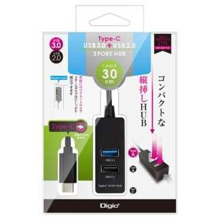 UH-C3113 USBハブ ブラック [USB3.0対応 /3ポート /バスパワー]