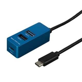 UH-C3123 USBハブ ブルー [USB3.0対応 /3ポート /バスパワー]