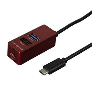 UH-C3123 USBハブ レッド [USB3.0対応 /3ポート /バスパワー]