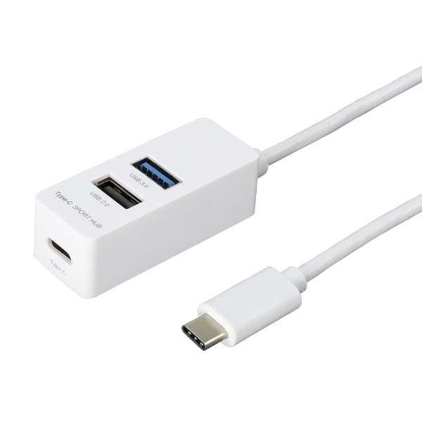 UH-C3123 USBハブ ホワイト [USB3.0対応 /3ポート /バスパワー]