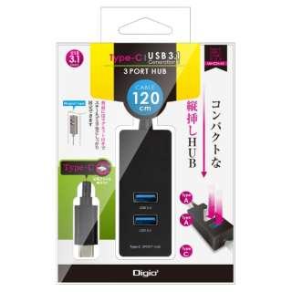 UH-C3143 USBハブ ブラック [USB3.1対応 /3ポート /バスパワー]