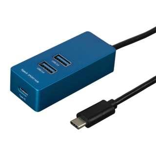 UH-C3143 USBハブ ブルー [USB3.1対応 /3ポート /バスパワー]