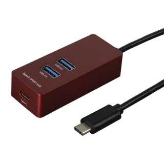 UH-C3143 USBハブ レッド [USB3.1対応 /3ポート /バスパワー]