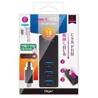 UH-C3154 USBハブ ブラック [USB3.1対応 /4ポート /バスパワー]