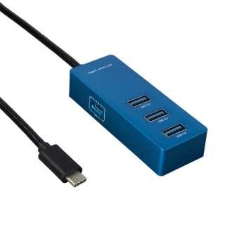 UH-C3154 USBハブ ブルー [USB3.1対応 /4ポート /バスパワー]